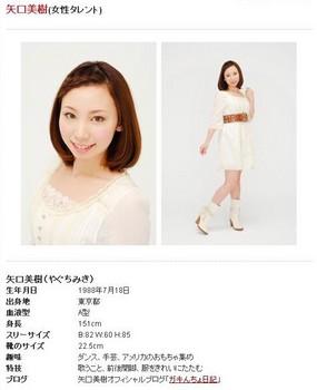 yaguchimiki-0610.jpg